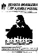 RBXP 076 - Setembro - 1996