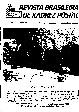 RBXP 095 - Setembro - 1999
